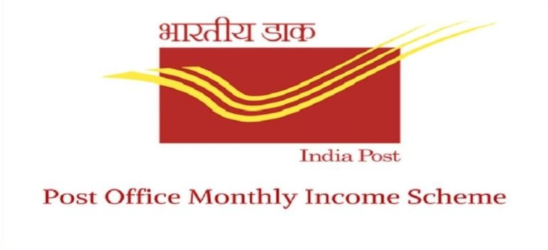 Post Office Monthly Income Account Schemes