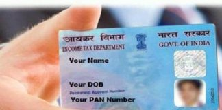 Steps to Apply for PAN Card Online