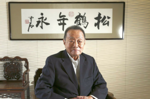 Picture of Robert Kuok