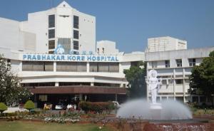 KLE'S Dr Prabhakar Kore Hospital, Belgaum