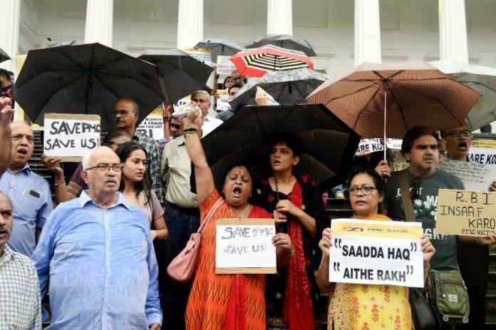 Rally Outside New Delhi RBI Office