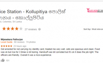 Funny reviews to police station