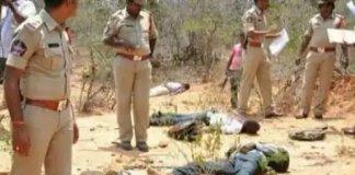 Accused dead bodies