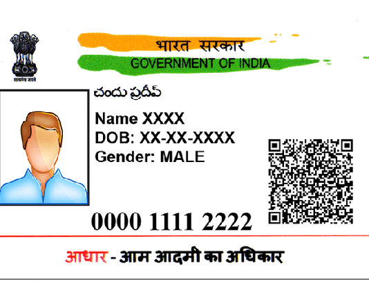 adhaar card discription